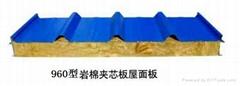 960型搭扣式岩棉屋面板