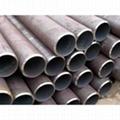 Alloy steel pipe 3