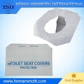 Disposable Toilet Seat paper cover 1