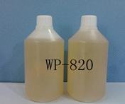 裕滿除蠟水清洗劑WP-820