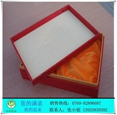 Gift box grey boardpaper