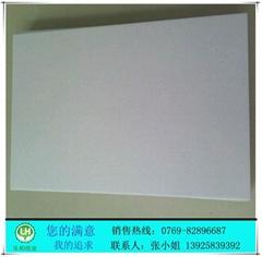 1.6MM thickness grey boardpaper