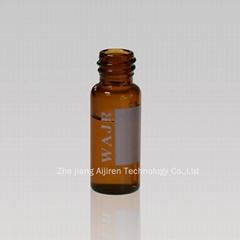 2ml棕色螺旋口樣品瓶(組合裝)