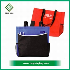 With Pocket and Zipper Non Woven Promotional Shopping Bag