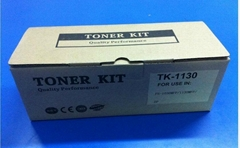 Compatible Kyocera toner cartridge