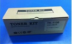 Compatible Kyocera toner cartridge
