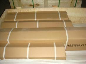 Sell Stainless Steel Windows Screening 4