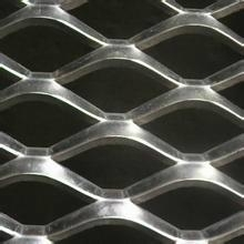 sell high speed Expanded metal mesh machine