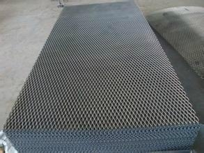 sell high speed Expanded metal mesh machine 2