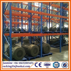 2016 Heavy Duty Warehouse Pallet Racking System Form China