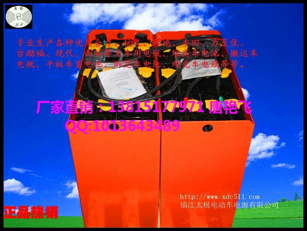 合力杭州叉堆高车林德叉车电池 4