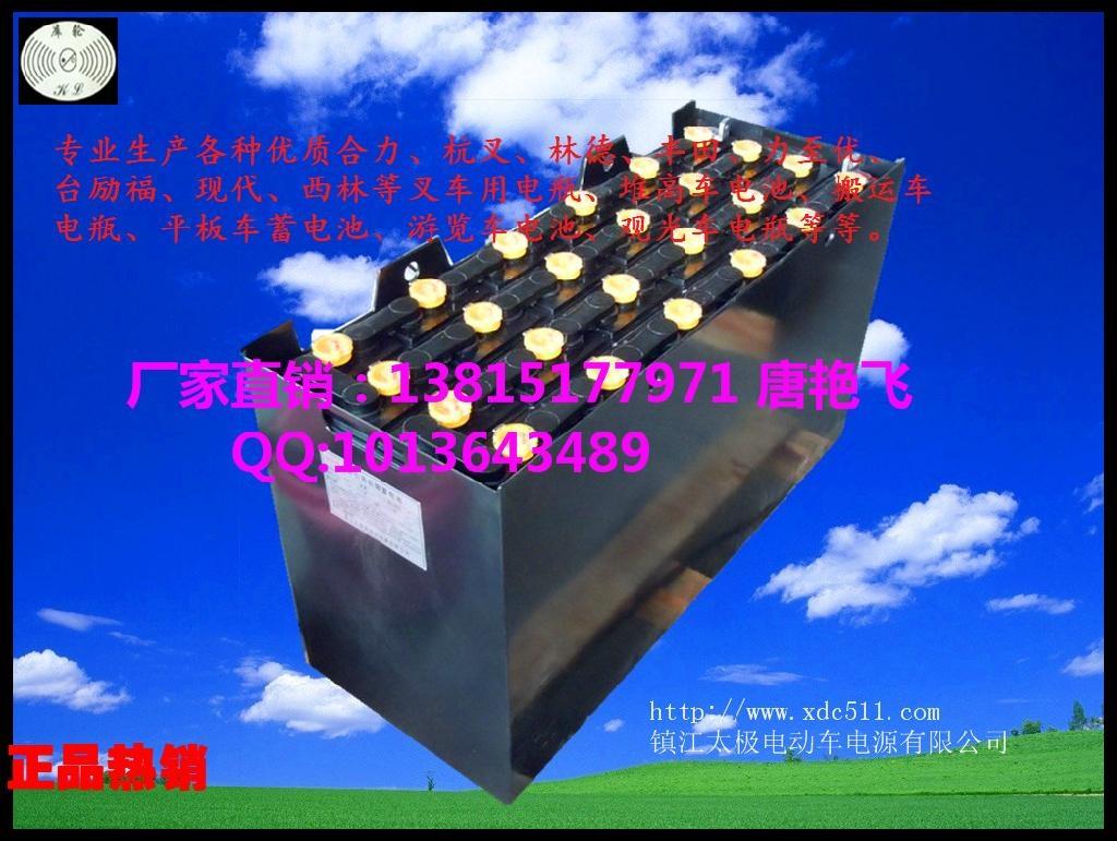 物流搬运车电池 4