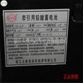 柳工CPD20叉车电池 2