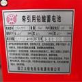 林德E16叉车电池 5