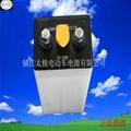 牽引車平板車電池D-330