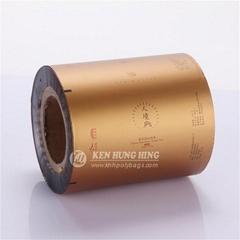 High Quality Golden Aluminum foil Plastic Coffee Bag Packaging