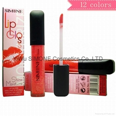 [In stock]Diamond shine Bling beauty Lip Gloss provide OEM