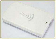 Short range UHF RFID reader with 40/s reading speed