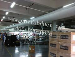 纖維織物空氣分布系統