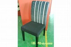 布面快餐椅