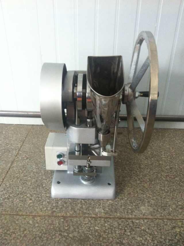 TDP-1.5單沖壓片機 3