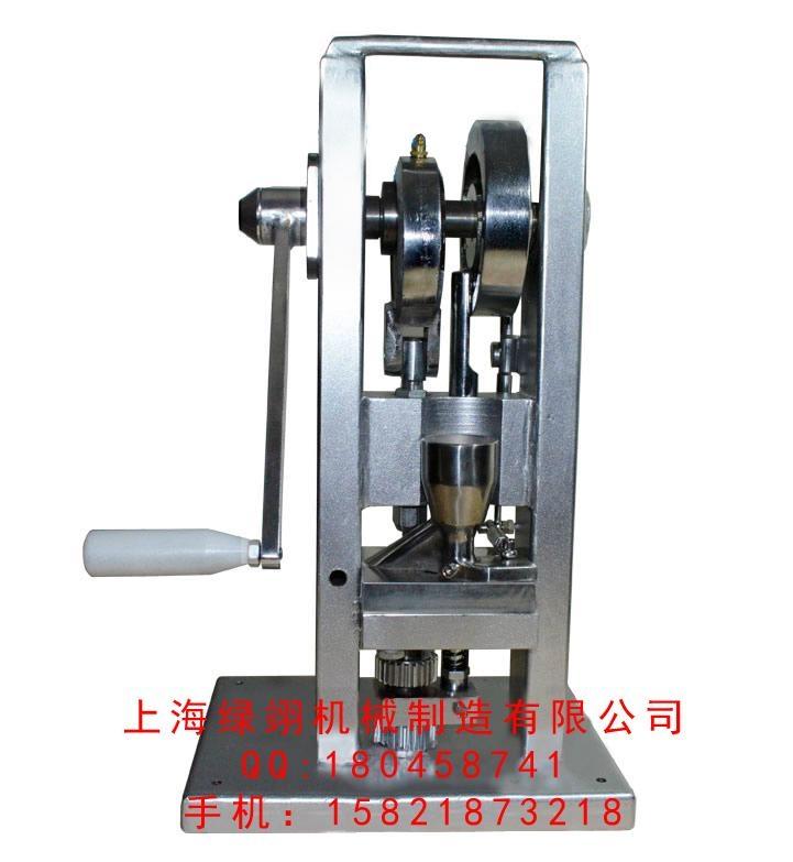 TDP-0手摇压片机 4