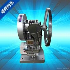TDP-5 單沖壓片機