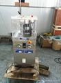 ZP-5 旋转式压片机
