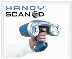 三維掃描儀