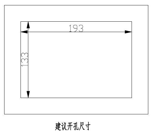 工業平板電腦7寸 5