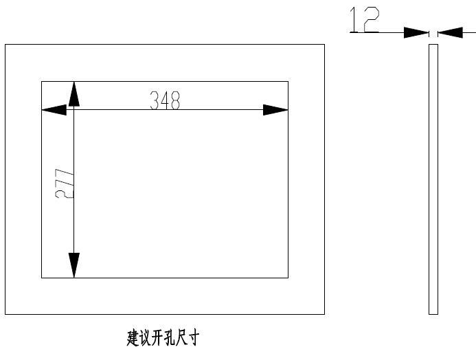 工業平板電腦15寸 5