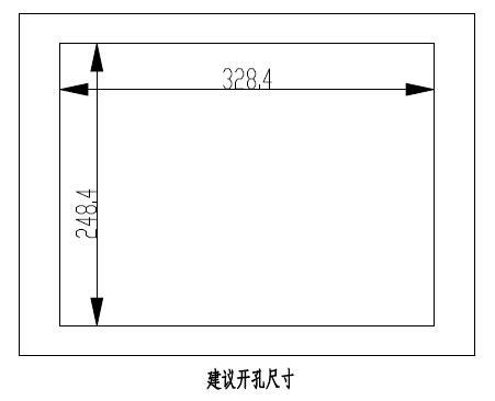 安卓工業平板電腦E 5