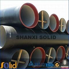 iso2531&en545 galvanized ductile iron pipe