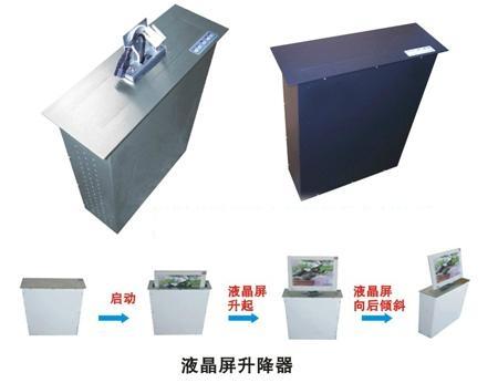 液晶屏昇降器 2