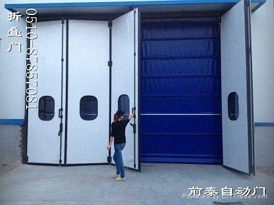 Qian Tai Folding Door 1