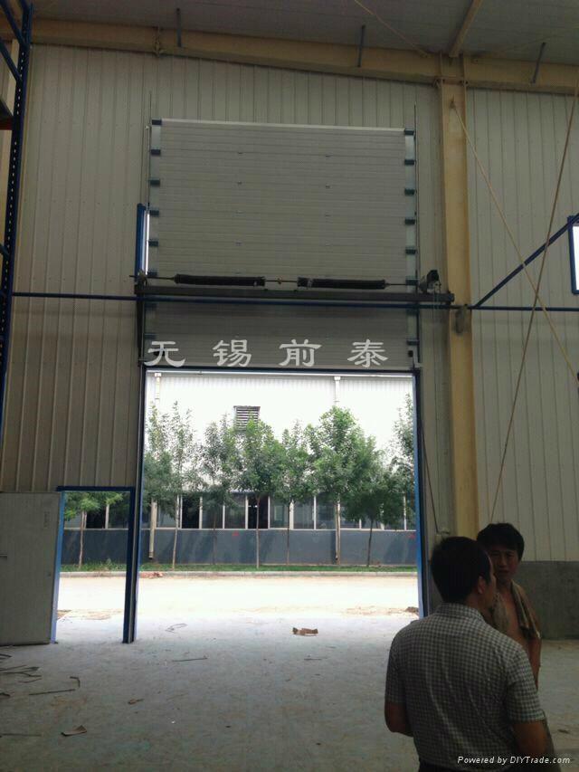 QIan Tai Industrial Door 5