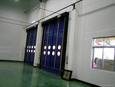 Qian Tai Fast Door