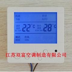 江蘇雙富液晶風機盤管溫控器