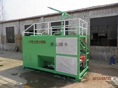 客土式液力噴播機