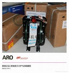 英格索兰ARO气动隔膜泵