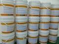 生产供应优质-工业高温机械润滑油脂 3