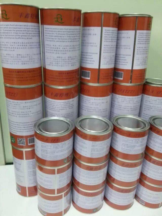 生产供应优质-工业高温机械润滑油脂 2