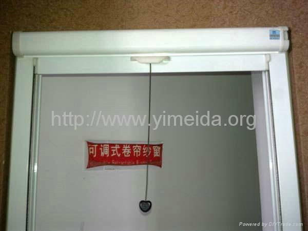 意美达牌上下卷帘可调型纱窗 2