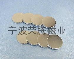 高性能喇叭磁 3