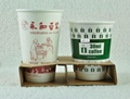 Pizza box& Paper Cup Sleeve&Holder