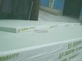 防潮石膏板 2