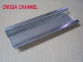 OMEGA CEILING CHANNEL