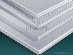 Lay in aluminum ceiling panels
