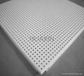 Clip in aluminum ceiling panels