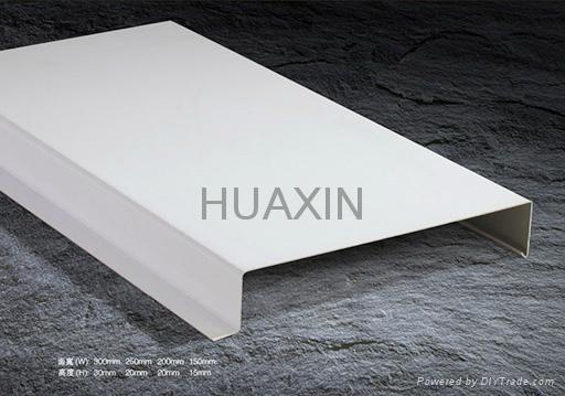 Aluminum ceiling panels